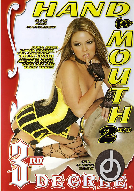 Hand To Mouth 2 DVD Image