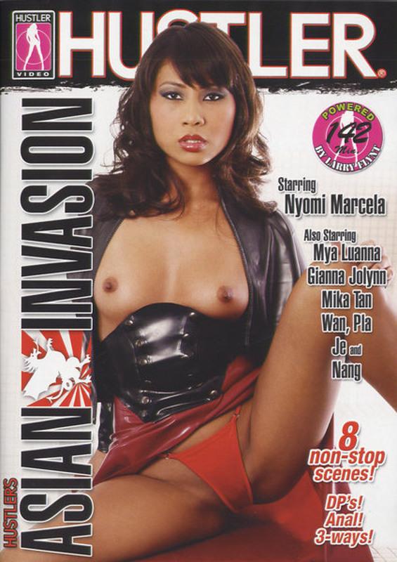 Asian Invasion DVD Image