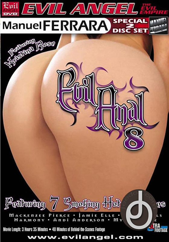 Evil Anal 8 DVD Image