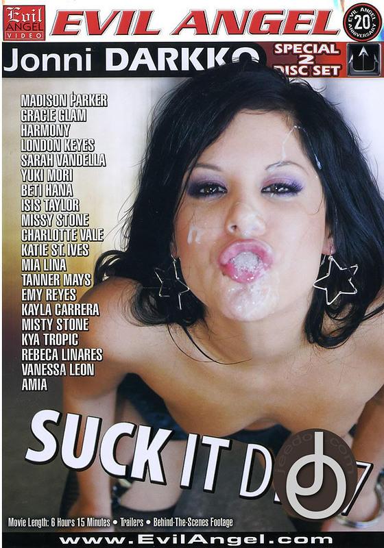 Suck It Dry 7 DVD Image