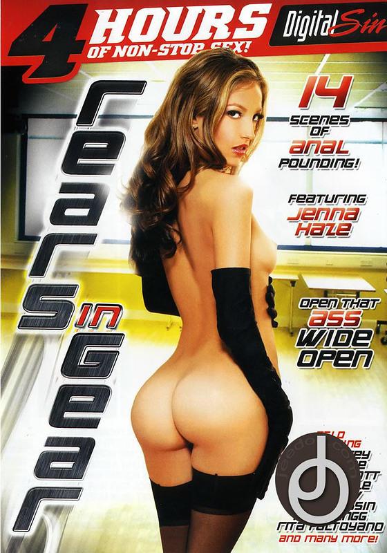 Rears In Gear DVD Image