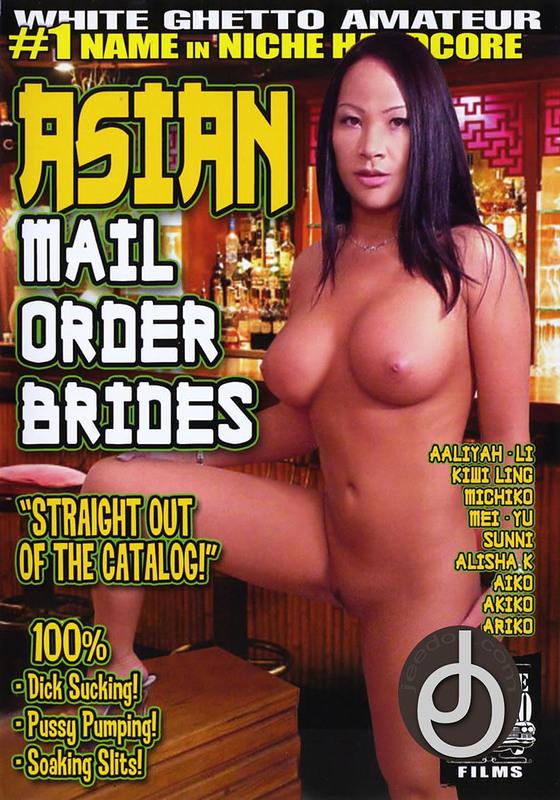 Mail order bride DVD : Target