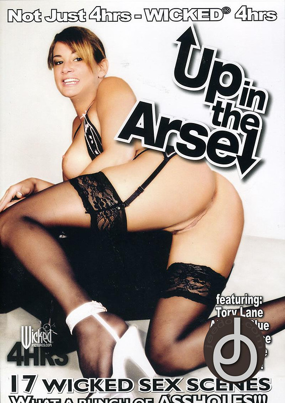 4hr Up The Arse DVD Image