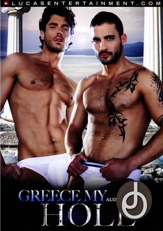 Auditions 47 Greece My Hole Gay DVD Image