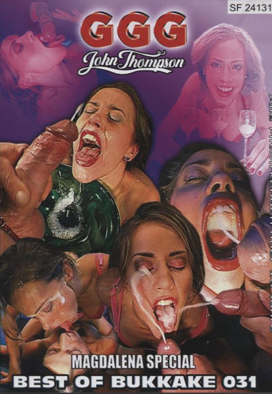 Double penetration blow job
