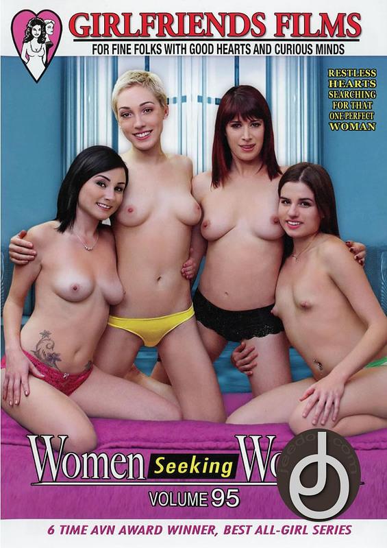 Women Seeking Women 95 DVD Image