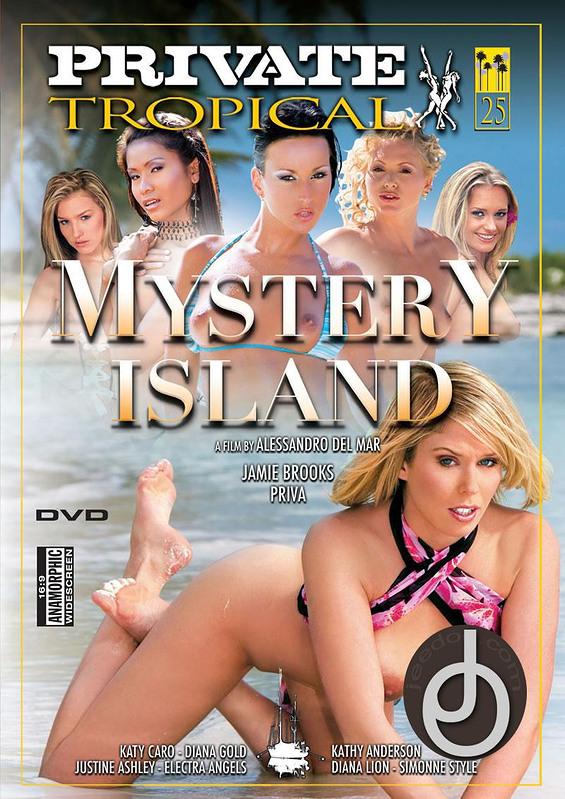 Скачать порно фильмы остров