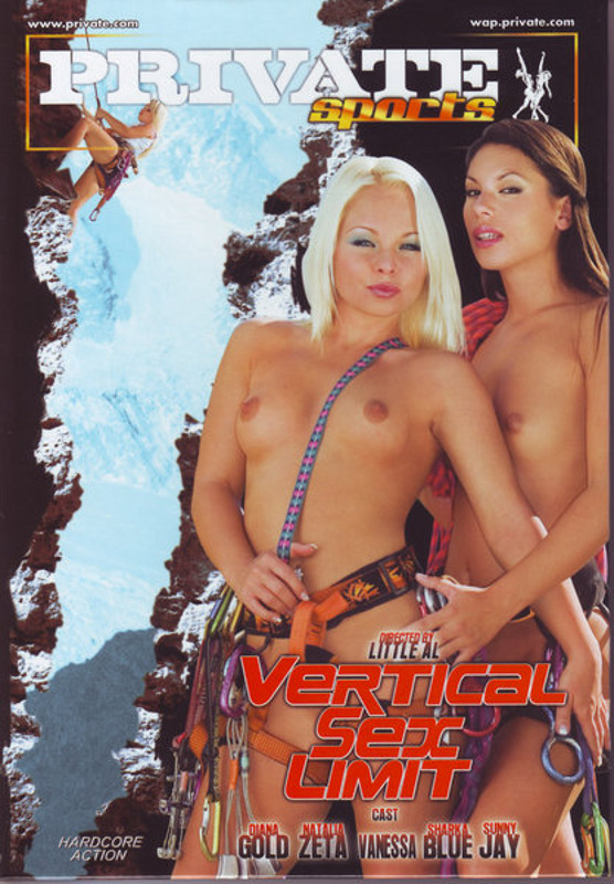Private Sports - Vertical Sex Limit DVD Image