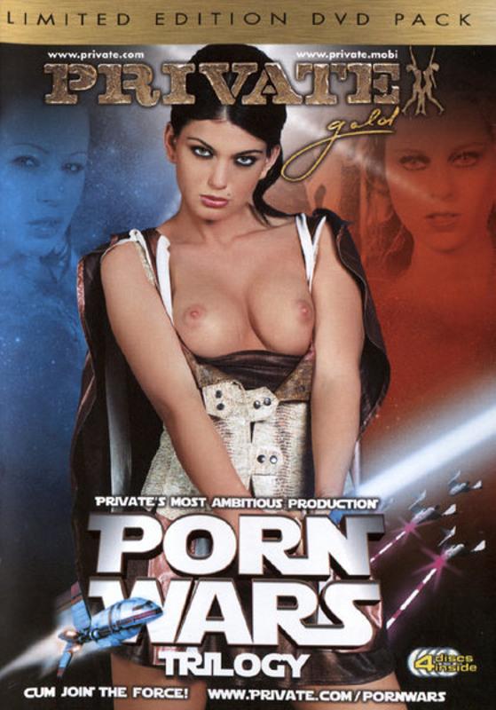 Porn Wars Trilogy  [4 DVDs] DVD Image