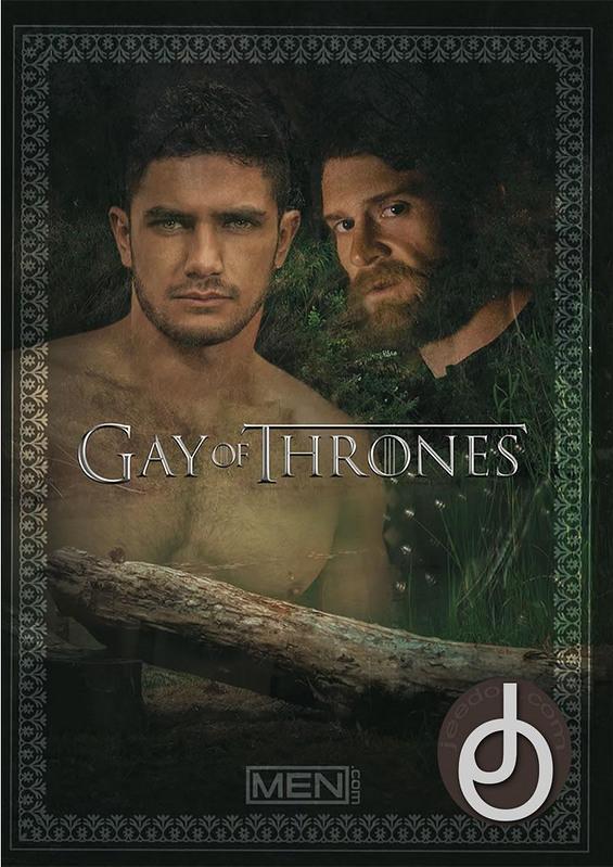 Gay Of Thrones Gay DVD Image