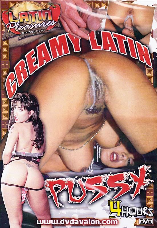 Latina extreme