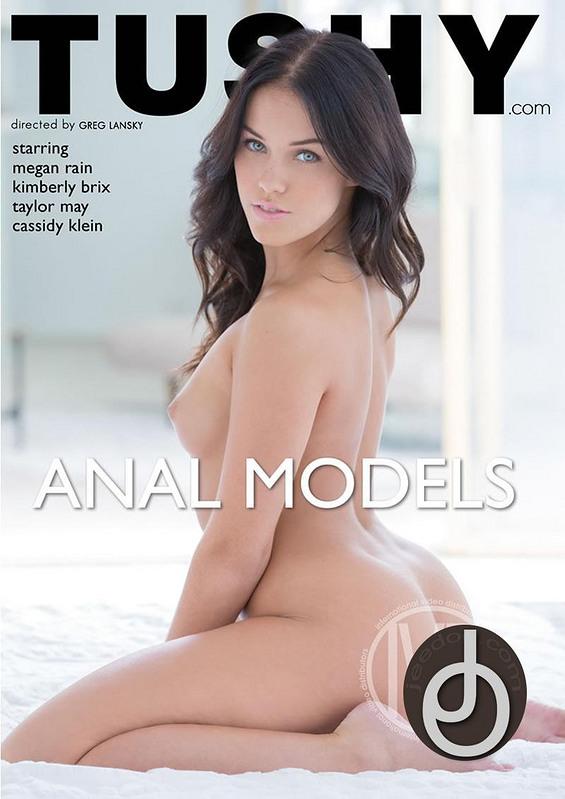 Anal Models DVD Image