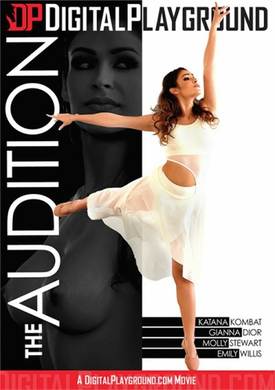 Audition, The (Digital Playground) DVD Image