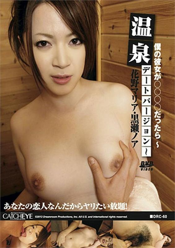 Catcheye 060 DVD Image