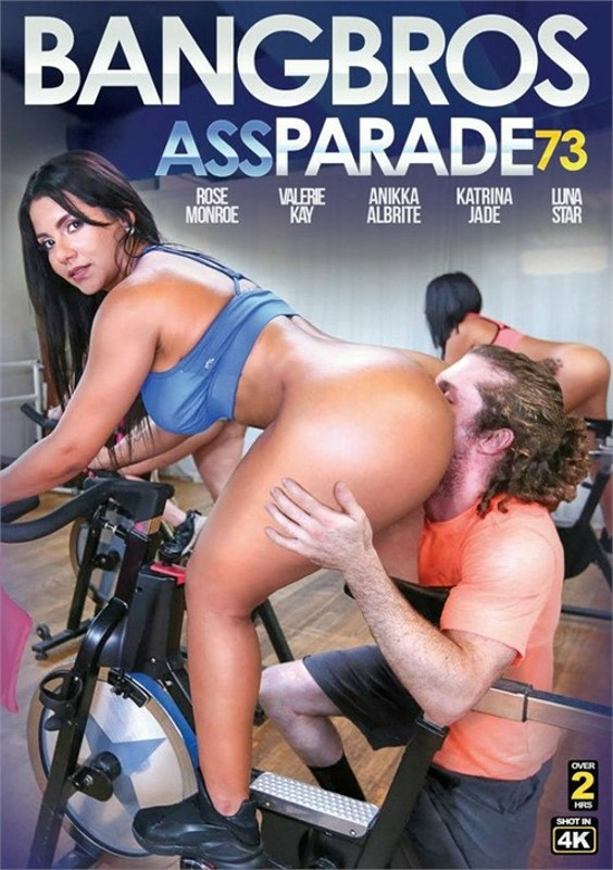 Assparade 73 DVD image