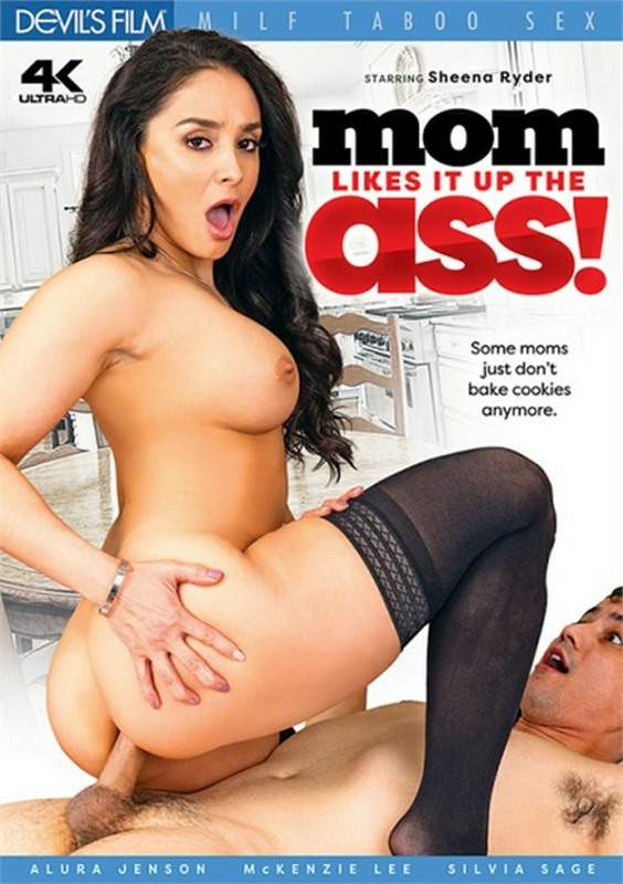 Mom Likes It Up The Ass! DVD Image