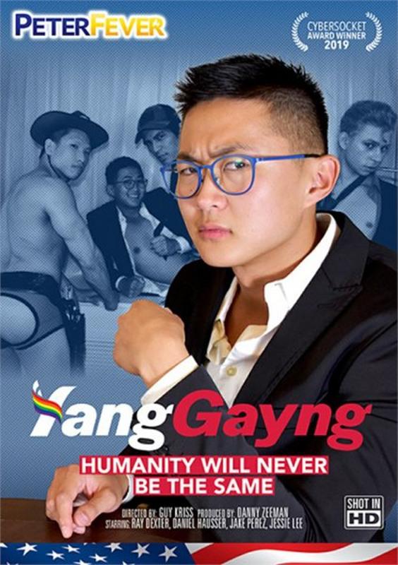 Yang Gayng Gay DVD Image