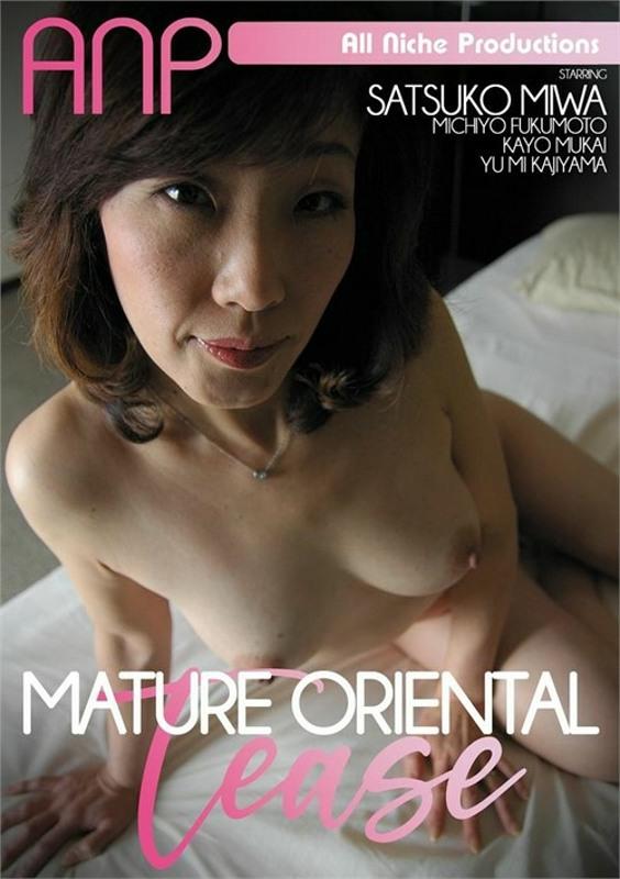 Mature Oriental Tease DVD Image