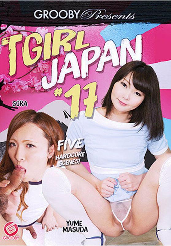 TGirl Japan #17 DVD Image