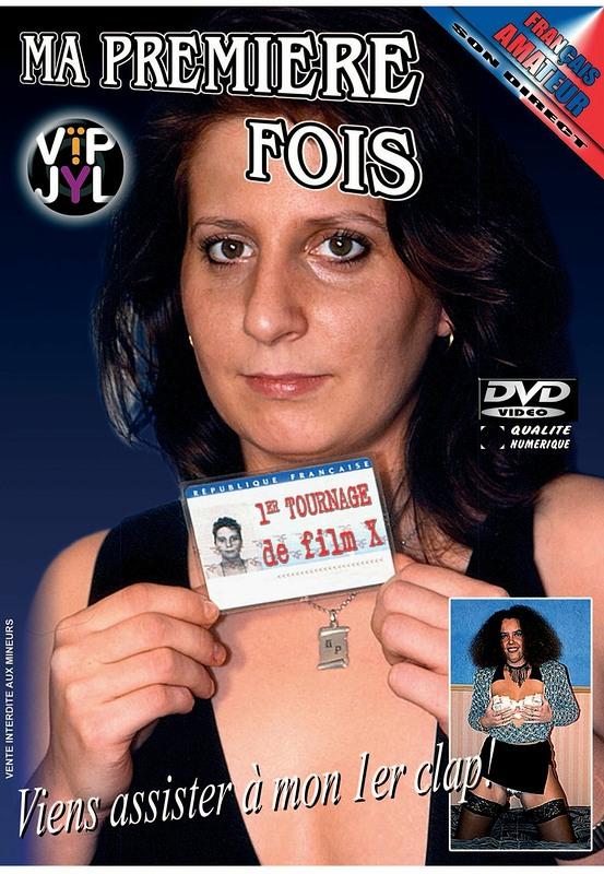 Ma Premiere fois DVD Image