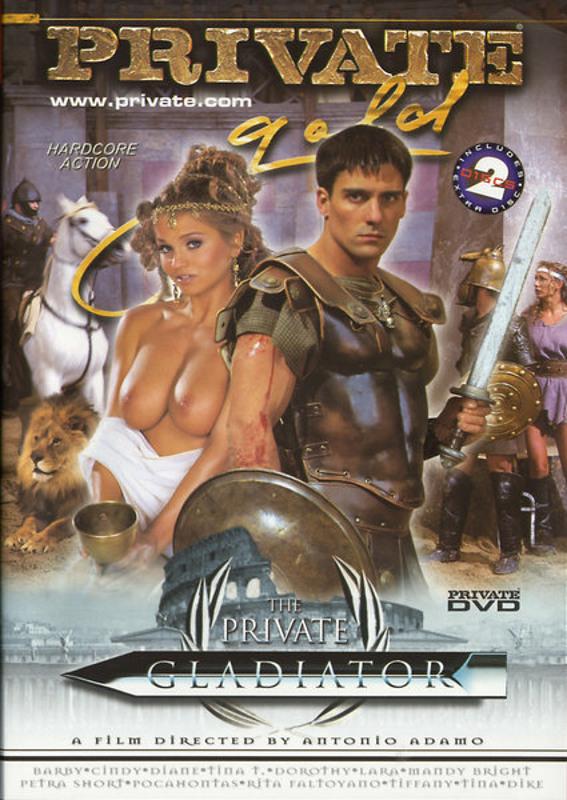 Gladiator DVD Image