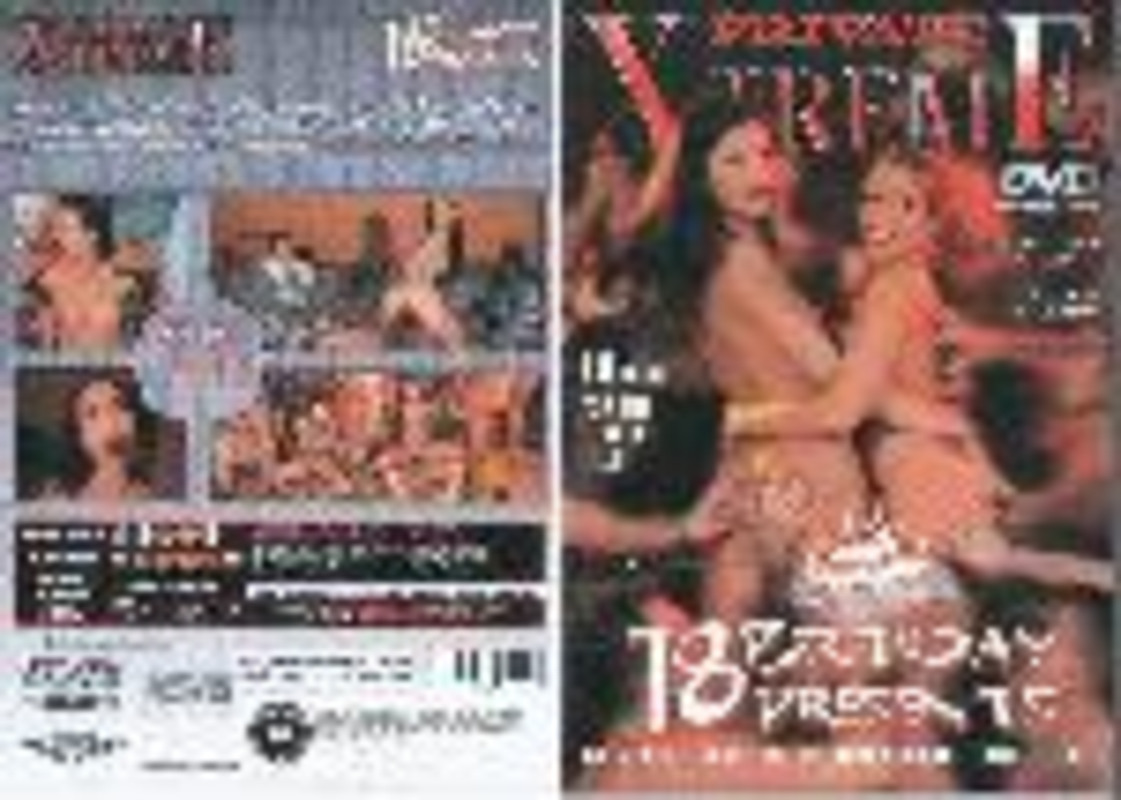 Private Extreme - 18 Birthday Presents DVD Image