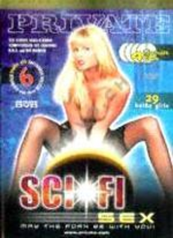 Private Box Sci Fi Sex - Limited Edition DVD Image