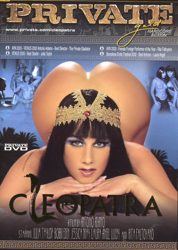 Cleopatra DVD Image